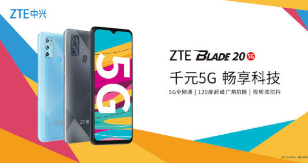 ZTE Blade 20 5G launched