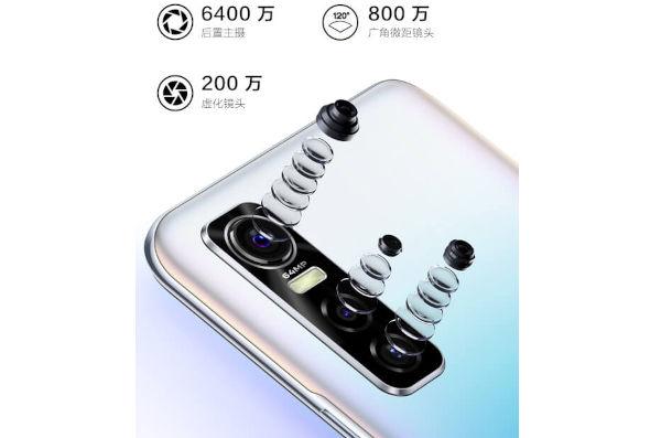 vivo S7e 5G camera