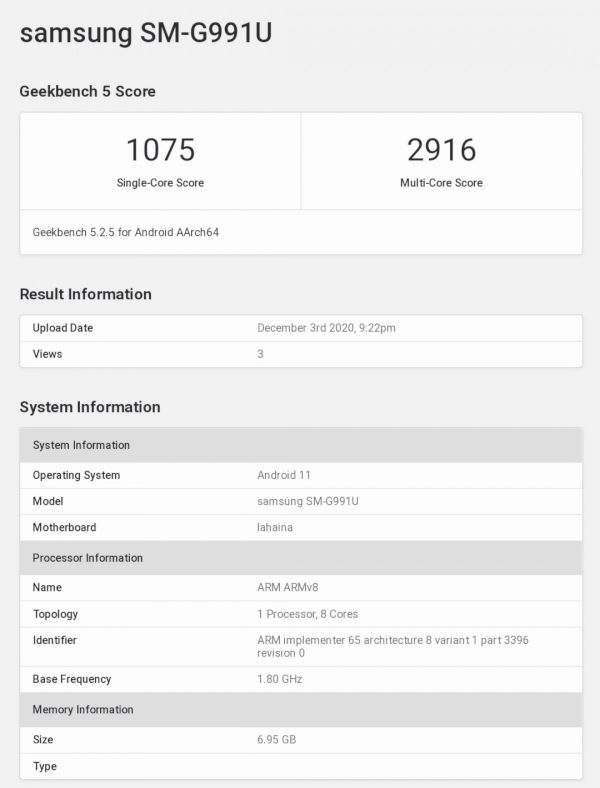 Galaxy S21 Appears On GeekBench With 8GB RAM