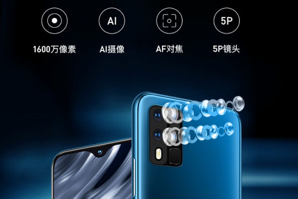 Gionee M40 Pro cameras