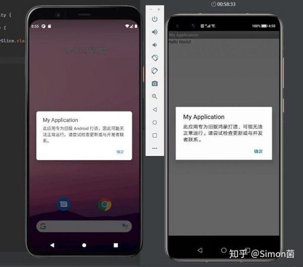 HarmonyOS 2.0 Is Based on Android framework