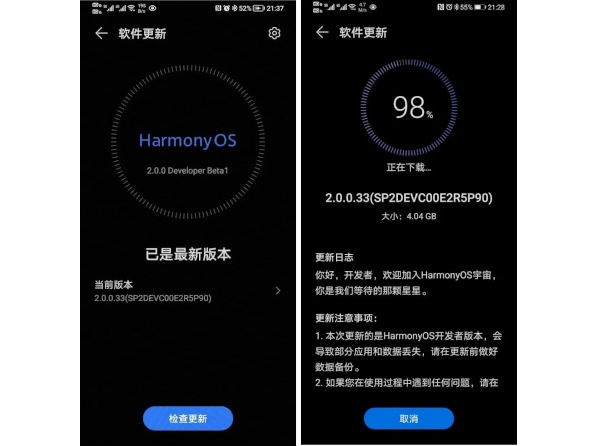 HarmonyOS 2.0 for download