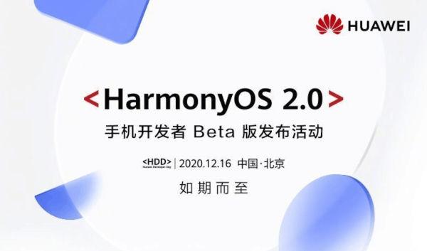 HarmonyOS 2.0 launched