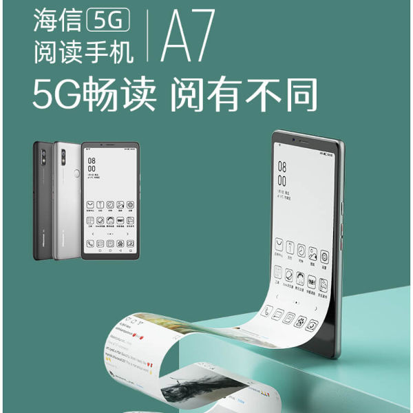 Hisense A7 5G launched