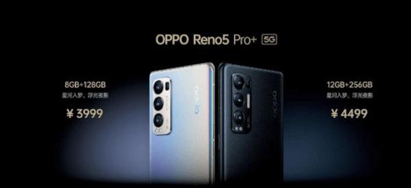 OPPO Reno5 Pro+ 5G Price