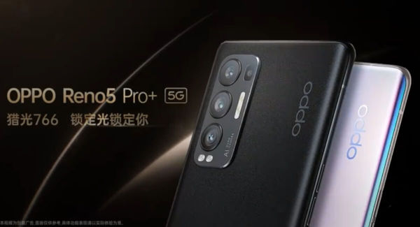OPPO Reno5 Pro+ 5G launched