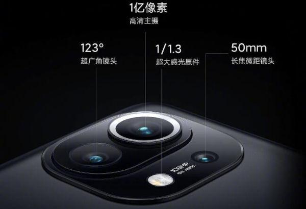Xiaomi Mi 11 cameras