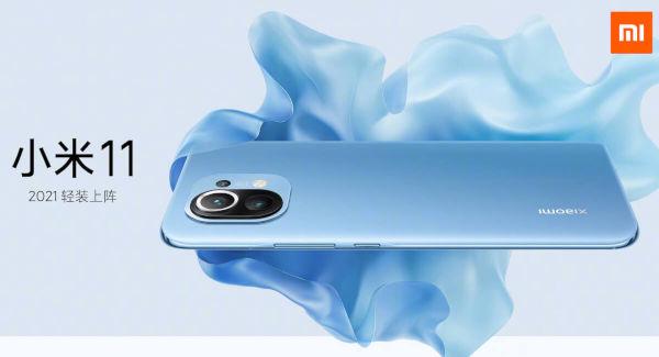 Xiaomi Mi 11 launched