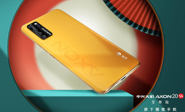 ZTE Axon 20 5G Extreme Edition Launched 1