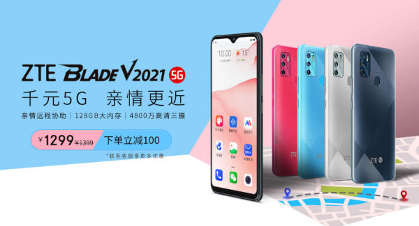 ZTE Blade V2021 5G launched