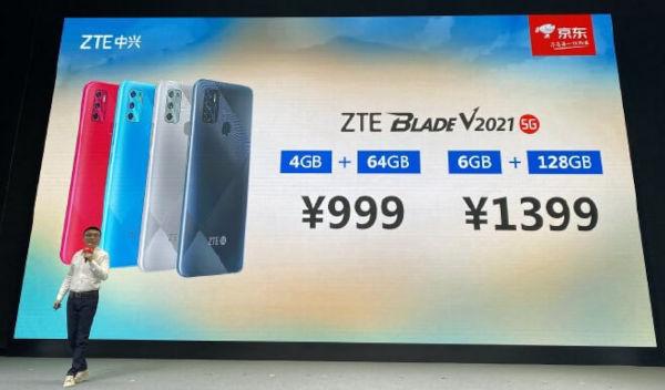 ZTE Blade V2021 5G price