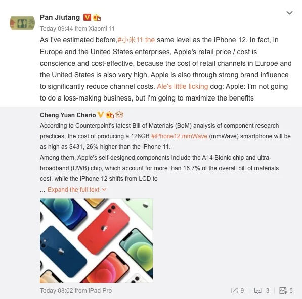 Cost of iPhone 12 prodection on Weibo