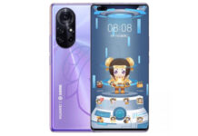 Huawei nova 9 Pro King of Glory Edition