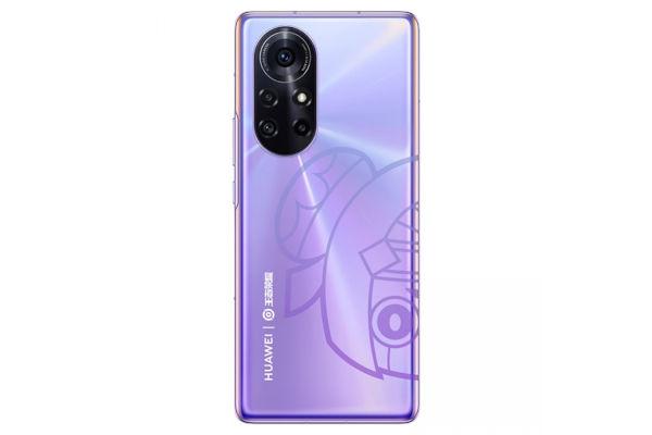 Huawei nova 9 Pro King of Glory Edition back