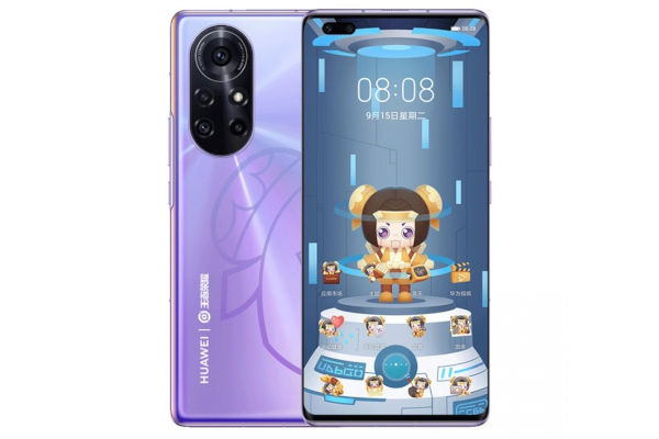 Huawei nova 9 Pro King of Glory Edition