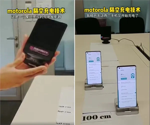 Motorola Also Show Off Its Wireless Air Charging Technology