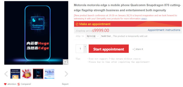 Motorola Edge S now Available For Reservations in China
