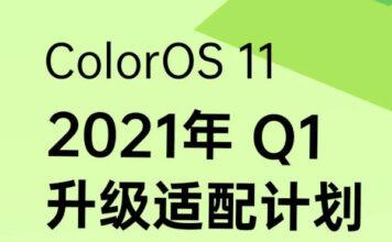 OPPO Reveals Phones To Get ColorOS 11 In Q1 2021