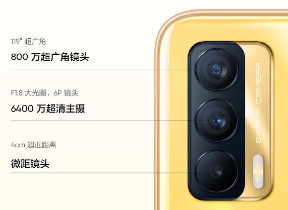 Realme V15 5G cameras