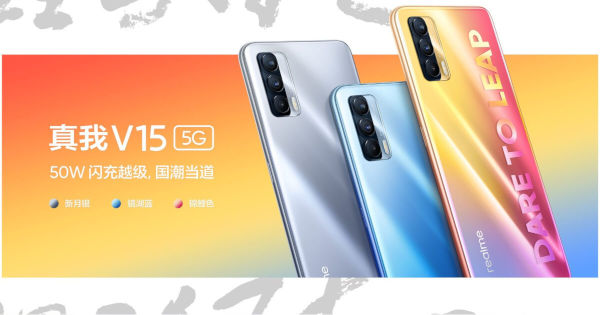 Realme V15 5G in colors