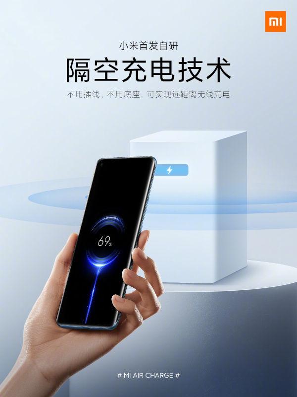 Xiaomi Launches Mi Air Charging Technology