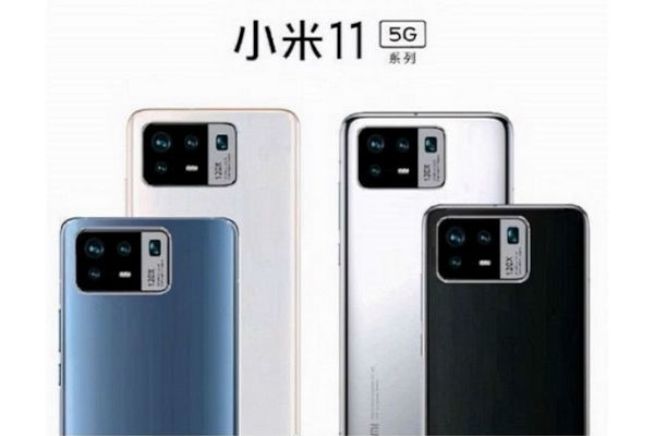 Xiaomi Mi 11 Pro Will Look Like with 10x Periscope