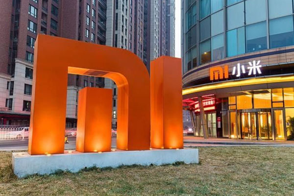 Xiaomi Office