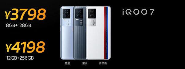 iQOO 7 Price in China