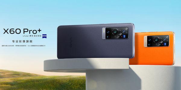 vivo X60 Pro plus launched