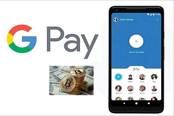 Google Pay and bitcoin