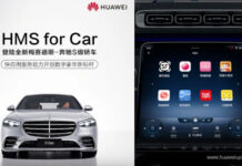 Huawei HMS For Car To Launch On The 2021 Mercedes Benz S Class