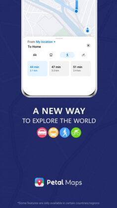 Huawei Petal Map