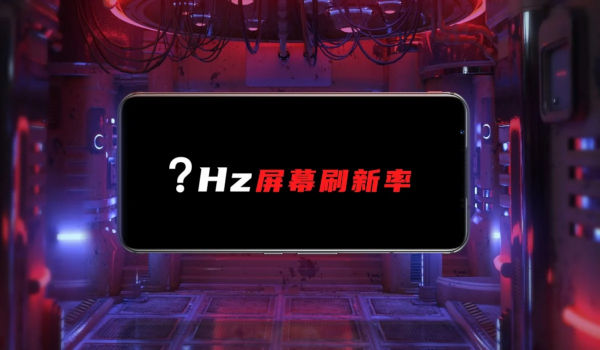 Red Magic 6 tipped to have a higher screen refresh rate than 144Hz