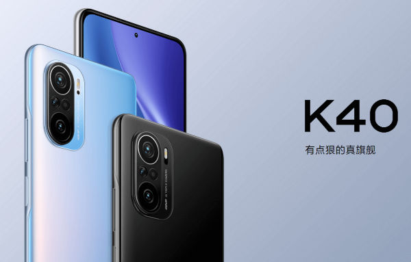 Redmi K40 Launched
