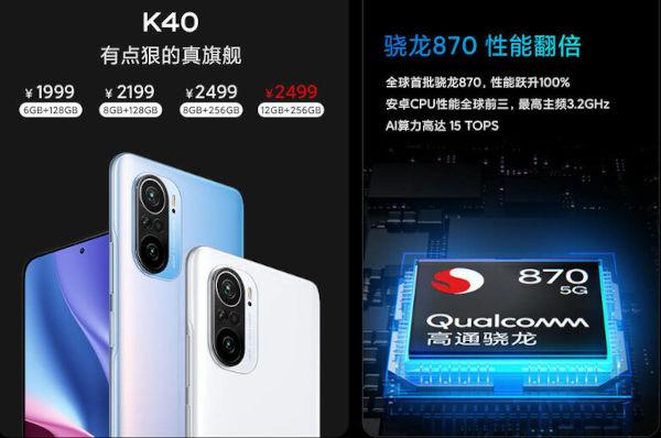 Redmi K40 Prices