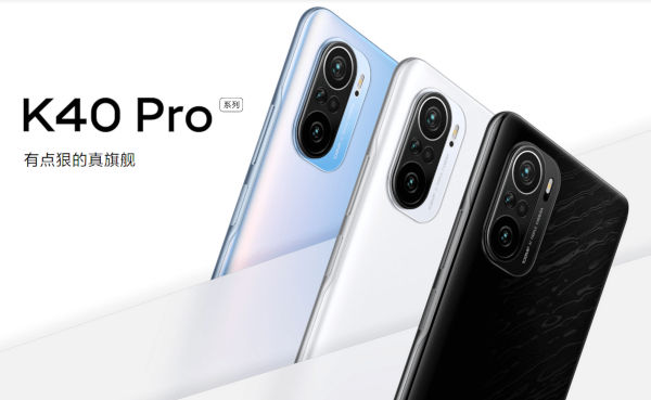 Redmi K40 Pro Launched