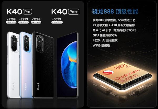 Redmi K40 Pro Price