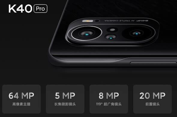 Redmi K40 Pro rear cameras