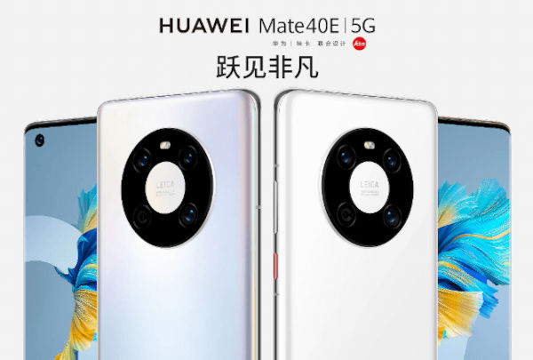 Huawei Mate 40E launched