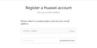 Huawei Petal Email
