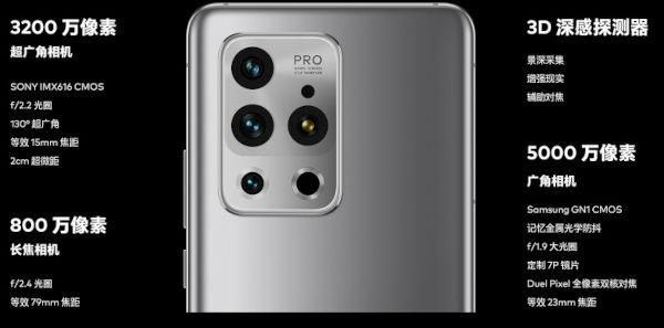 Meizu 18 Pro rear cameras