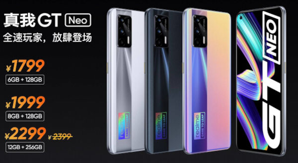 Realme GT Neo price