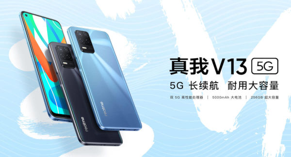 Realme V13 5G launched