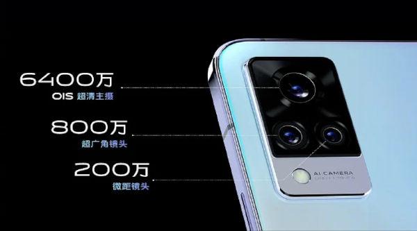Vivo S9 rear cameras