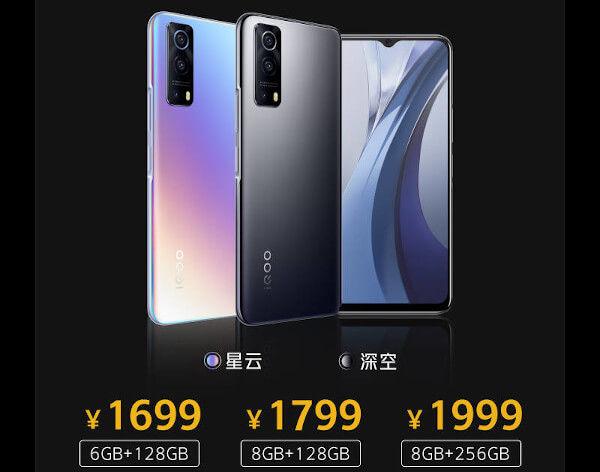 Vivo iQOO Z3 in price in China