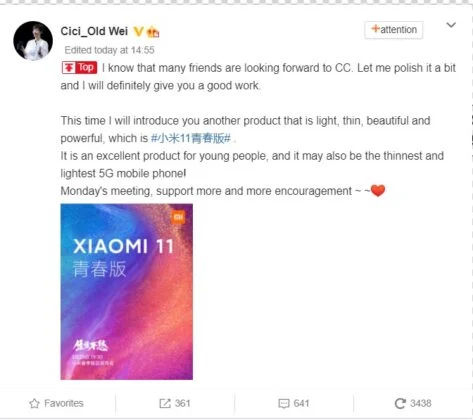 Xiaomi Mi 11 Lite 5G Coming With 780G