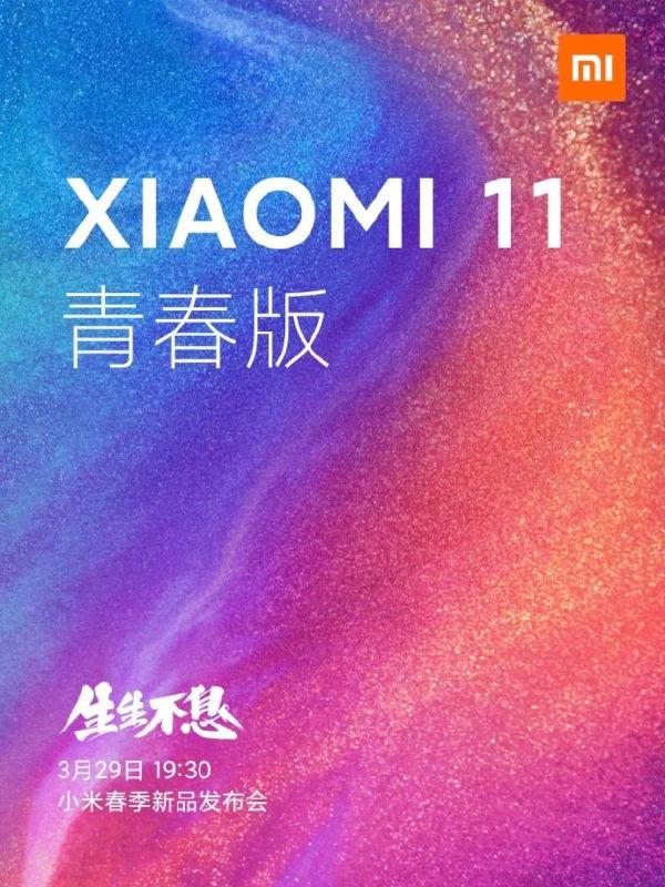 Xiaomi Mi 11 Lite to be pretty light