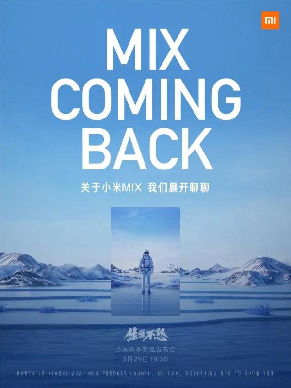 Xiaomi Mi MIX Fold Coming
