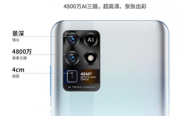 ZTE S30 SE cameras