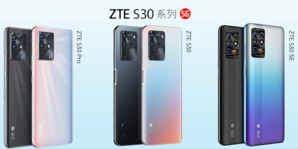 ZTE S30 Series launched